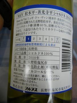 20120617_08.jpg