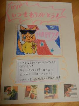 20120617_09.jpg