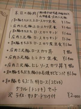 20120624_48.jpg