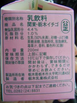 20120625_08.jpg