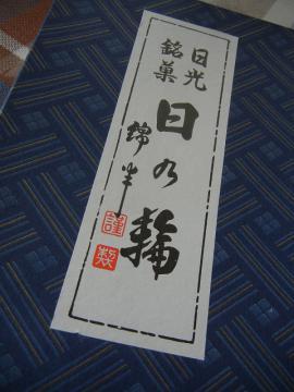 20120625_15.jpg