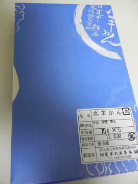 20120627_02.jpg