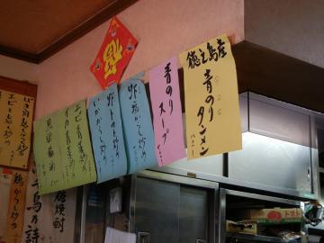 神奈川県横浜市旭区の寿司/回転寿司一覧 - NAVITIME