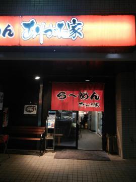 20120706_16.jpg