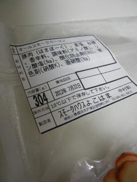 20120712_02.jpg