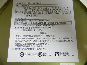 20120716_02.jpg