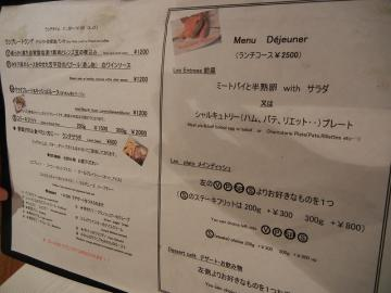 20121201_01.jpg