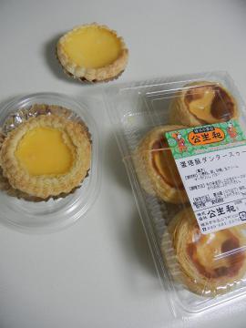 20121202_31.jpg