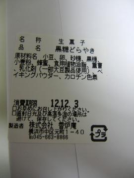 20121203_02.jpg