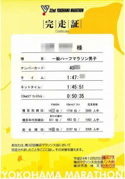20121215_01.jpg