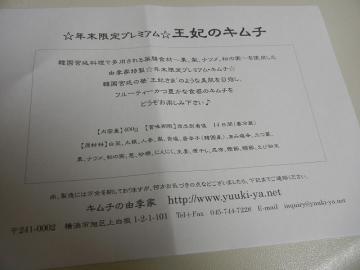 20121216_05.jpg