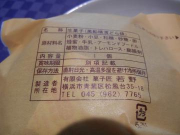 20121230_02.jpg