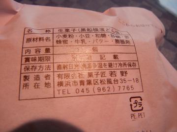 20121230_04.jpg