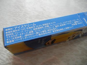 20130105_02.jpg