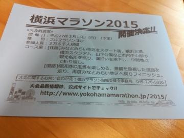 20131201_10.jpg