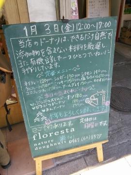 20140103_08.jpg