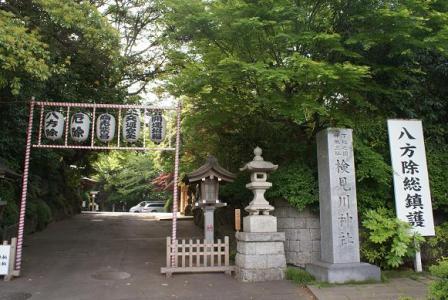 下総の國神祀三社の石碑
