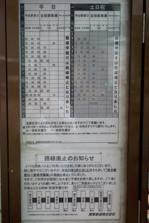 20120701093854.jpg