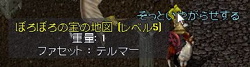 WS000178_20131206014613af7.jpg