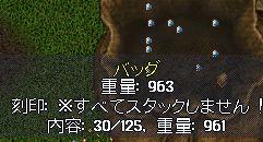 WS000272_201312310305212f8.jpg