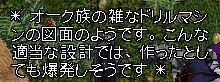 WS000316_201401042237125c8.jpg