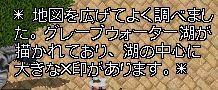 WS000327_201401042243317e9.jpg