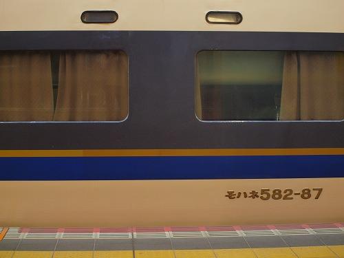 P4275900.jpg