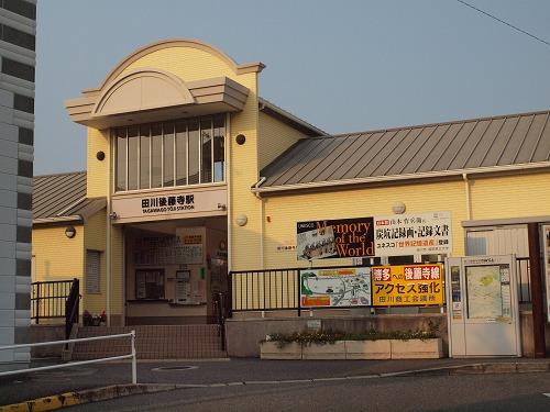 P8177404.jpg
