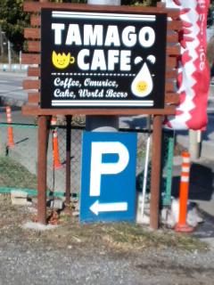CA3F0742たまごカフェ 4