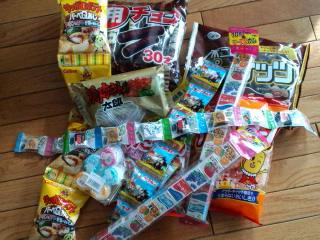 130202_1255~012013豆まきお菓子