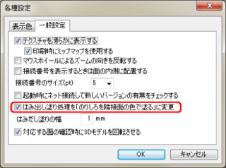 20120805_pepaview.jpg