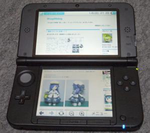20130107_3ds02.jpg