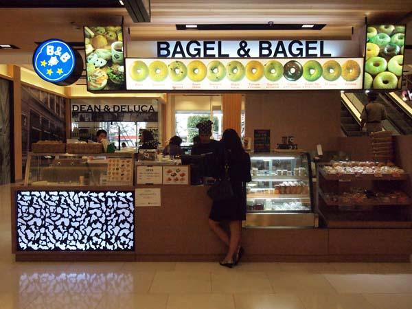 BAGEL&BAGEL&_Bangkok