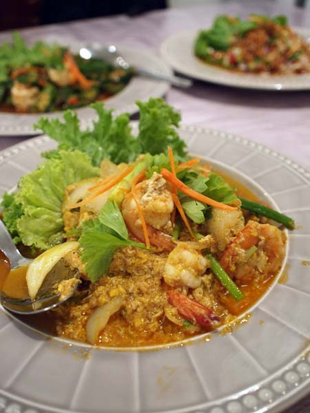 Thai Food Writer Blog