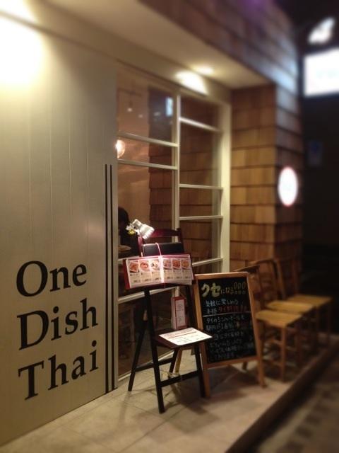 $タイ料理ライターブログ-ipodfile.jpg