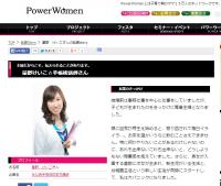 powerwomen.png