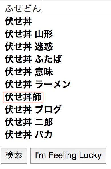 スクリーンショット(2012-12-15 14.17.15)