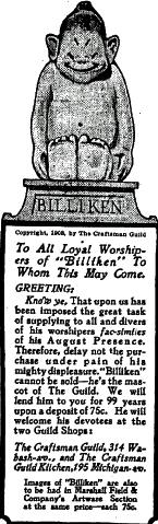billiken-1st-ad_tzgr.jpg