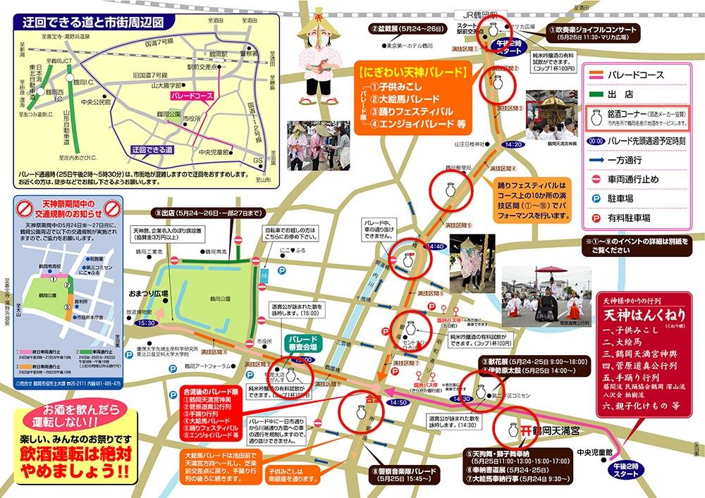 tenmap13.jpg