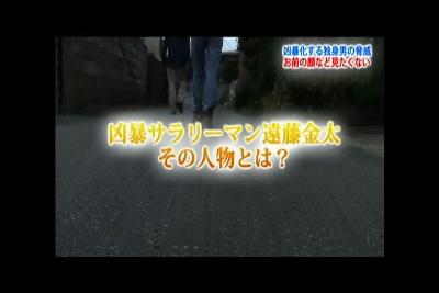シビレ田電気
