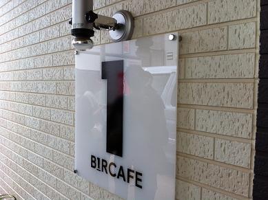 ビルカフェの看板