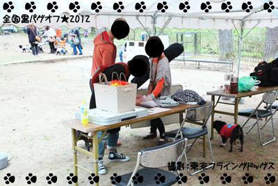 20120617_3.jpg
