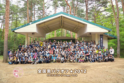 20120617_6.jpg