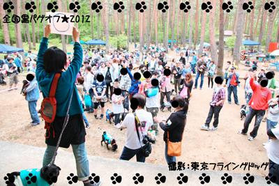 20120617_9.jpg