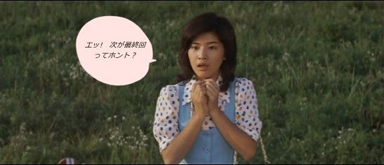 hatukoi314.jpg