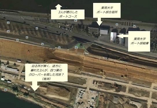 hatukoi315.jpg