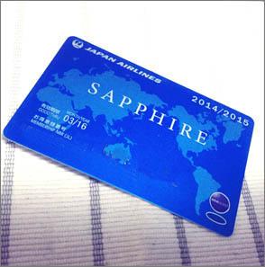 14sapphire-01.jpg