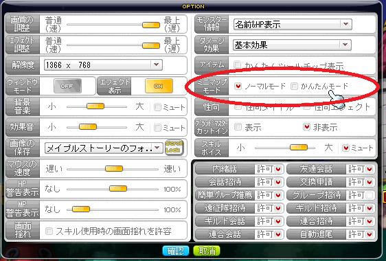 かんたんmap