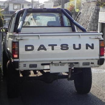 720_DATSUN 121216-2