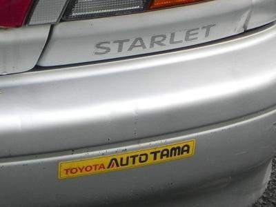 P80_STARLET 121216-2